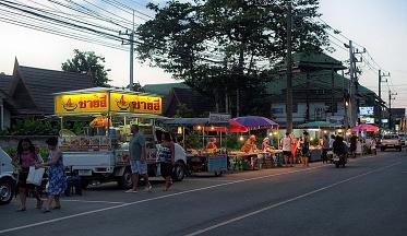 street-food-เกาะช้าง